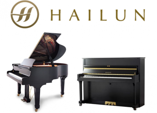 PIANO BRANDS AT PIANOLOBBY. Part 2.